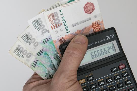 «Причем если иесть сбережения, тоиххватит намесяц или меньше. Попараметру финансовой подушки это критический срок для ограничительных мер»