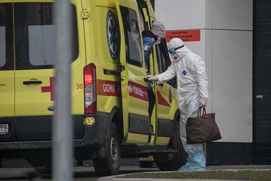 «Это неказалось чем-то важным, ведь раньше уже были птичий грипп, свиной грипп, атипичная пневмония— заболевания, кстати, гораздо более опасные сточки зрения летальности»