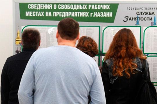Среди наиболее пострадавших от нового кризиса руководитель Александра Севостьянова отмечает туристическую и гостинично-ресторанную сферу