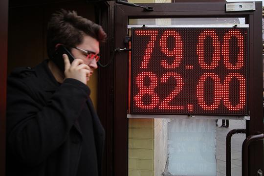 Девальвация рубля стала у нас вроде национальной палочки-выручалочки, которая закрывает все просчеты правительства и ЦБ в экономической политике