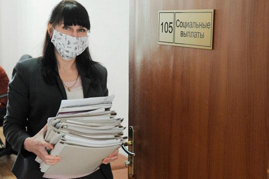 «Мы знаем, сколько у нас официально зарегистрированных безработных, но мы прекрасно понимаем, что при пособии 1,5 тысячи рублей основная масса не регистрируется»