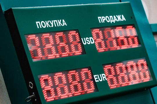 «Все это рано или поздно выльется на высокорискованный долговой рынок таких стран, как Россия. Тогда мы увидим, как взлетит доллар по отношению к рублю»