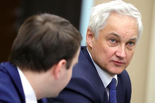 Когда Медведев вернулся в правительство, Белоусов снова пошел на повышение, став министром экономического развития РФ