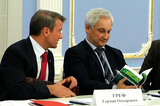 В 2006 году Белоусов, будучи доктором экономических наук, перешел на госслужбу, став заместителем у тогдашнего министра экономического развития РФ Германа Грефа (ныне главы «Сбербанка»)