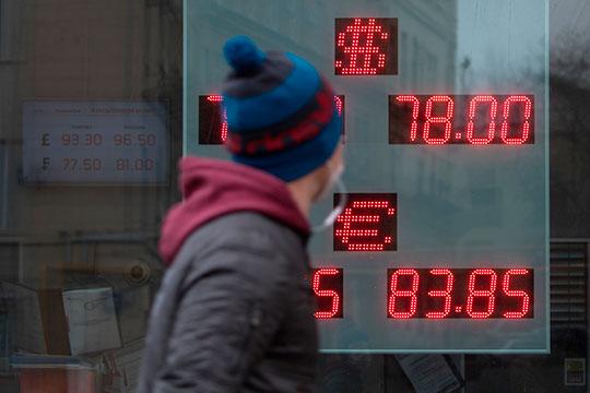 «Обвальное движение к 110 рублям за доллар — конечно, это очень вредно и неприятно»