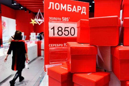 Ломбард на парке культуры москва как продать машину полученную в залог