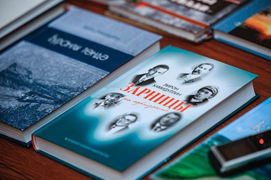 «В моей книге «Зарницы на горизонте» говорится о Файзулле Туишеве. У меня же три книги выдвигались на Тукаевскую премию»