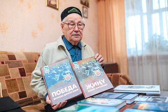«Пять лет назад мы с сыном издали книгу «Победа досталась дорогой ценой» — она о героях войны — татарстанцах»