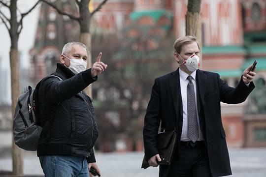«Я читал на днях, что, по данным сингапурских учёных, с пандемией в России практически всё будет покончено к 20 мая, надеюсь, что так и будет»