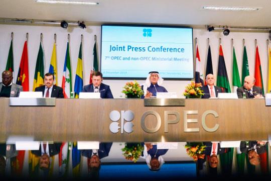 «Мне кажется, возможны два пути. Либо стороны договорятся, и будет следующая сделка ОПЕК++ 2.0, когда США, Канада и Бразилия будут что-то делать, либо цены на нефть и дальше будут продавливаться»