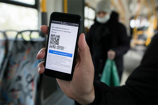 В Москве получаешь цифровой пропуск, при проверке сотрудники полиции вбивают ваш IDвспециальную программу, котораяпоказывает имеете ли выправо навыход издома или нет