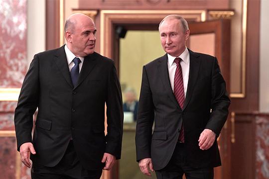 Владимир Путин вот уже несколько недель работает в резиденции в Ново-Огареве. Несоблюдай президент строгую изоляцию, оннаверняка неразбы встретился сглавой правительстваМихаилом Мишустиным, у которого выявленкоронавирус
