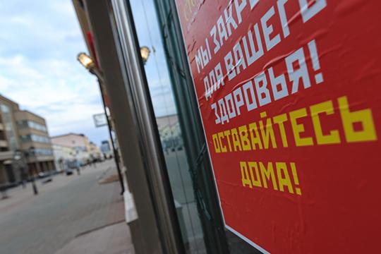 «Нет никаких сомнений в том, что и в России многие точки общепита не выживут. И вопрос: вправе ли эти бизнесы рассчитывать на какую-то компенсацию, обязаны ли власти это сделать?»