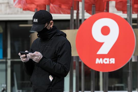 «В ряде регионов МЧС рассылает людям, вышедшим из дома, sms с требованием вернуться домой. А откуда МЧС знает, что вы вышли из дома?»