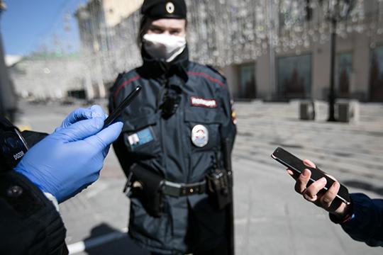 «В статью 6.3 КоАП были внесены изменения, повышающие штраф для физических лиц, теперь штраф будет не 500 рублей, а от 15 тысяч до 40 тысяч рублей. И это стало очень тяжко»