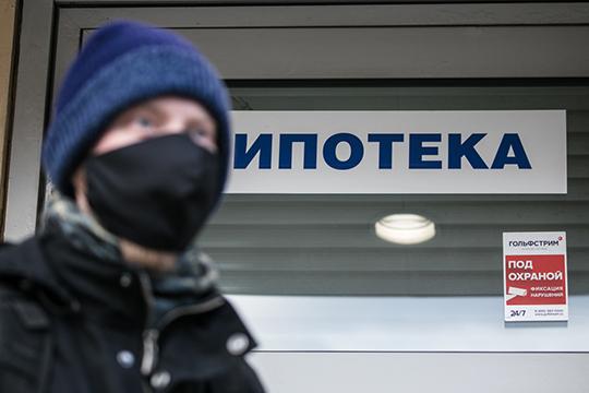 В Татарстане до начала майских праздников уже заключили 49 первых договоров по сниженной ипотечной ставке — на общую сумму 150 млн рублей