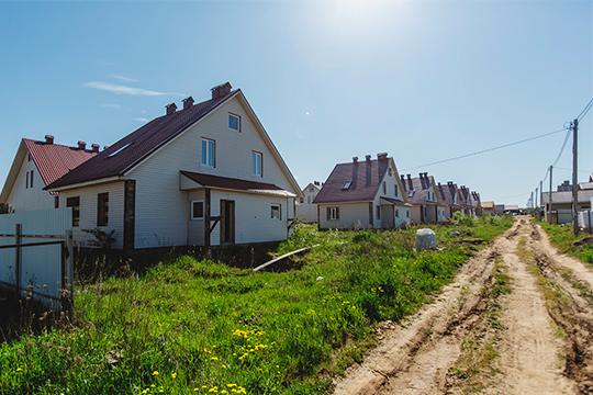 Один из путей выполнения плана ввода жилья — увеличение объемов индивидуального жилищного строительства