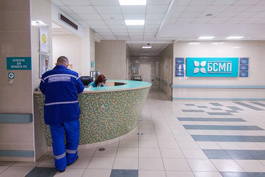БСМП донедавнего времени позиционировала себя центром медицинского туризма всего Закамья. Нотеперь, поинформации отанонимных медиков, туда «свозят всех подряд, так как горбольница №5 непринимает»