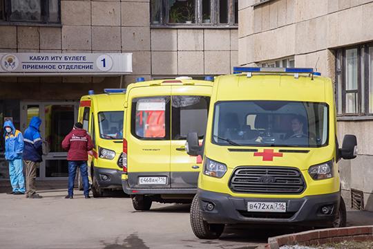 Слухи отом, что вгорбольнице №5 есть заболевшие среди медперсонала, начали появляться вгороде еще две недели назад, тоесть почти сразу после госпитализации Смородинова