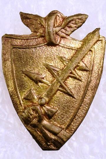 Алексей Павлович также придумал первую эмблему бронетанковых войск РККА»