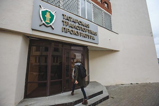 По нашей информации, уже с начала мая в качестве и. о. транспортного прокурора работает Василий Добротин. В Татарстан его отправили якобы в «командировку» из Владимира
