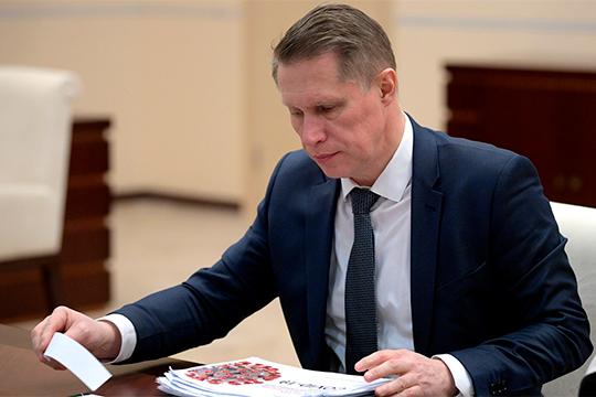 Михаил Мурашко: «Поступление пациентов ивыписка сегодня сбалансировались»