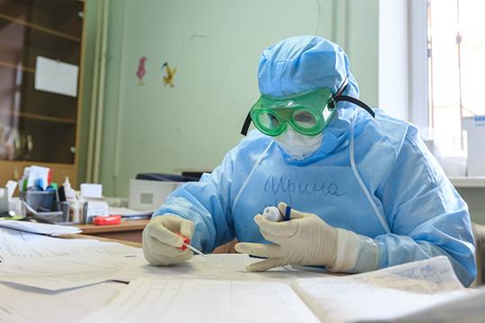 Собеседнице «БИЗНЕС Online» за 40, она работает врачом в центральной больнице одного из районов в центре же Татарстана