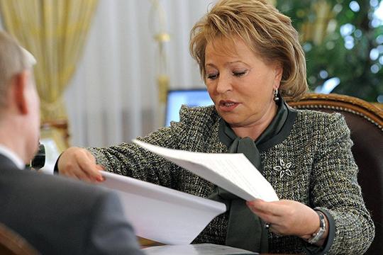 «Валентина Матвиенко призвала к тому, чтобы статус дистанционного образования закрепить законодательно — причем, «уже в ближайшее время»