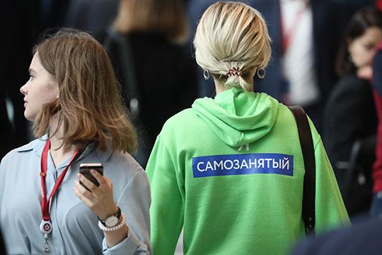 «Если у ИП выручка до 150 млн рублей, то он платит те же налоги, что и самозанятые»