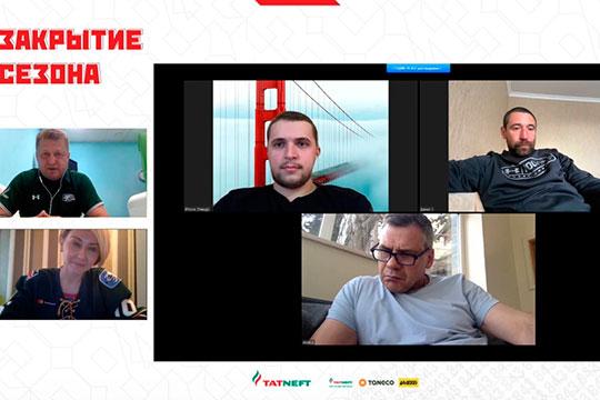 Казанский «Ак Барс» первым в КХЛ закрыл минувший сезон в онлайн-формате, организовав прямой эфир в приложении Zoom