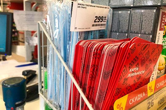 Всети супермаркетов «Магнит» впродаже есть итрехслойные анатомические (3 штуки за149 рублей), иодноразовые маски (10 штук за299 рублей). «Ажиотажанет.