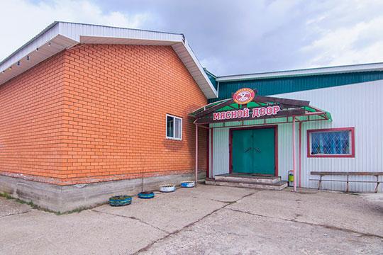 «Мы обеспечиваем продукцией свои розничные точки «Мясной двор», местных покупателей-жителей Набережных Челнов и Тукаевского района»