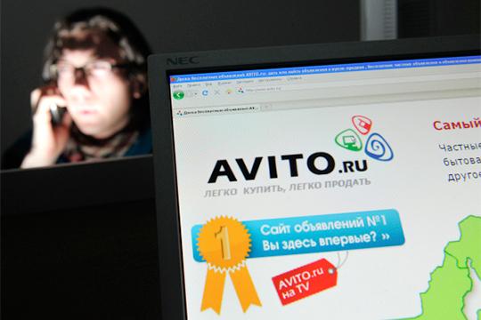 В пресс-службе «Авито» сообщили о серьёзном уменьшении предложения по продаже готового бизнеса. По Татарстану апрельские показатели были на 19% меньше, чем в марте, а если сравнивать с 2019 годом, то они упали на 29%