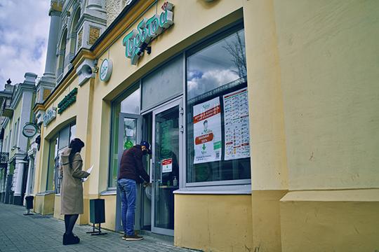 Ресторан«Тюбетей» на днях подал заявку на республиканскую субсидию и рассчитывает получить за апрель около 150 тыс. рублей — столько ушло на комиссию агрегаторам