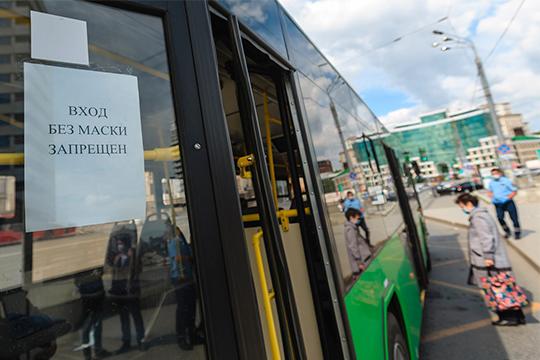 Утром вказанское метропересталипускать «безмасочников» и«бесперчатников», аизавтобусов итроллейбусов вутренний час-пик вывели 63 пассажира