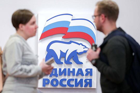 Несмотря на коронавирус, «Единая Россия» не отказалась от идеи проведения предварительного голосования «Единой России» для отбора кандидатов от партии власти на предстоящих выборах