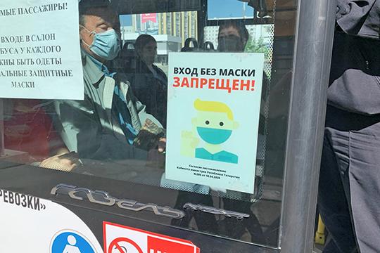 Вбольшинстве своем жители города знают онеобходимости наличия масок иперчаток ивбольшинстве своем соблюдают его