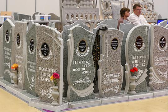 «Памятники всегда стоили чуть больше 30 тыс.рублей, то есть так, чтобы получить максимальную компенсацию»