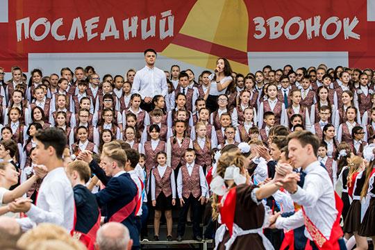 17,5 тысяч выпускников, которые в этом году готовятся покинуть стены школ Татарстана, замерли в напряженном ожидании