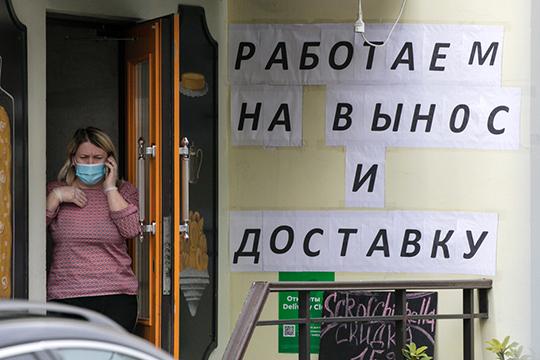 Регионам России оставили право самим решать, какие ограничения снимать, а какие — нет