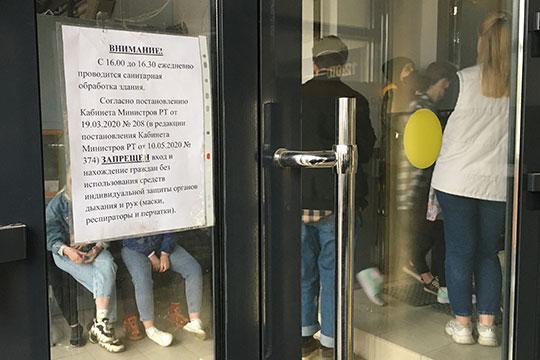 Упервой входной двери магазина виселопредупреждение озапрете посещения егобез маски иперчаток. Ноникто вкоридоре заэтим неследил