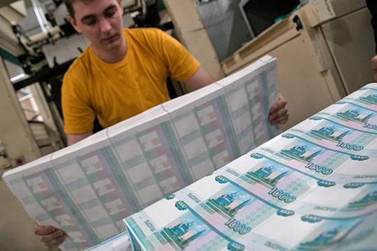Новый механизм позволит властям печатать рубли для федерального бюджета и избежать дополнительных расходов из Фонда национального благосостояния, пояснили Bloomberg два источника