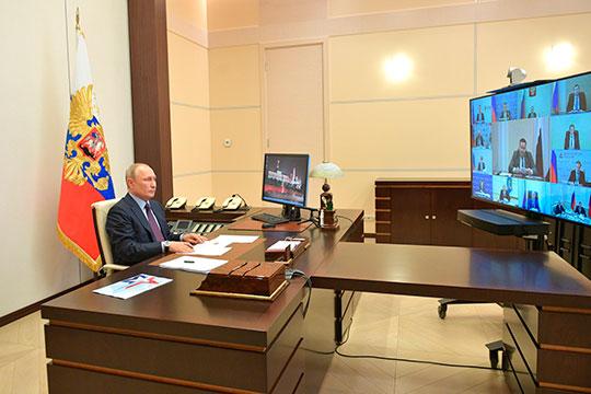 В какой-то степени помощь, конечно, будет, но пока есть только сделанное 15 апреля указание Путина выделить на балансировку бюджетных доходов 200 млрд рублей