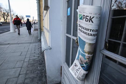 В начале апреля сложилась парадоксальная ситуация — печатать газеты можно, но продавать их запрещено, потому что ограничена работа киосков