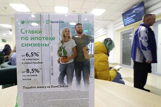 Спрос на «первичку» удалось удержать от более глубокого падения исключительно за счет льготной ипотеки, объявленной Путиным, и некоторым застройщикам, субсидирующим процентную ставку еще на 2-4%
