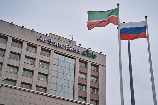 АкБарс Банк участвует вовсех государственных программах поддержки бизнеса. Недавно банк вчисле первых заключил соглашение сМинэкономразвития России ореализации госпрограммы поподдержке системообразующих предприятий
