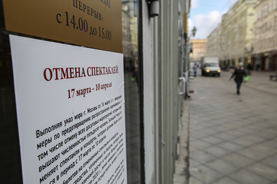 Сразу 25 премьер не состоялось в государственных театрах Татарстана в период самоизоляции из-за распространения коронавируса