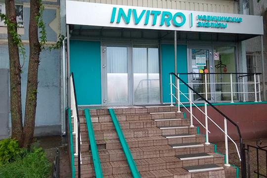 ВТатарстане наконец-то начинается тестирование населения наантитела ккоронавирусу. Первой начала принимать клиентовклиника «Инвитро»