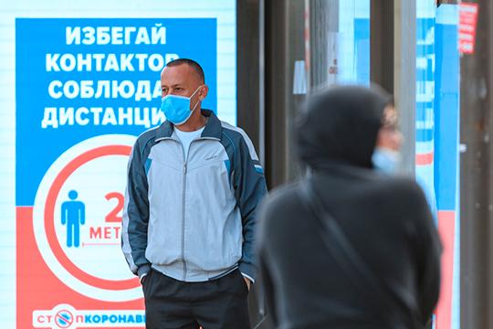 Всего в правительство направлено 129 предложений от сенаторов и из регионов по изменению законодательства в связи с эпидемией COVID-19