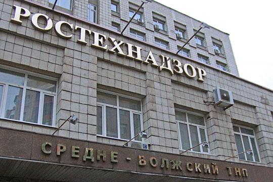 Приволжское управление Ростехнадзора в своем нынешнем виде существует более 15 лет
